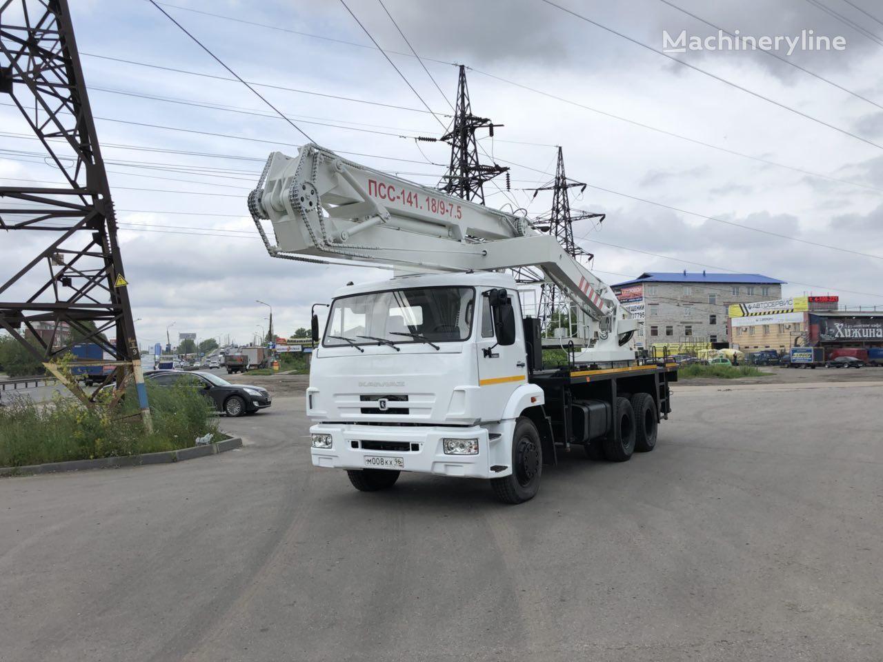 camion nacelle KAMAZ PSS-141.28/9-7.5